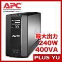 【在庫目安:あり】【送料無料】 BR400G-JP E APC ES 400 BE400G-JP E