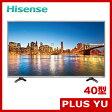 【在庫目安:あり】【送料無料】Hisense HS40K225 40型フルハイビジョン液晶テレビ デジタル3波 LEDバックライト搭載 外付HDD録画機能