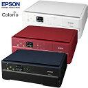 エプソン A4インクジェットプリンター/ 有線・無線LAN/ 2.5型液晶/ 6色染料/ 前面給紙/ ブラック・ホワイト・レッド [EP-804A/[EP-804AW/EP-804AR]