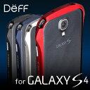 【アウトレット品】Deff Cleave ALUMINUM BUMPER AIRBORNE for Galaxy S4 [DCB-GS4A6](ディーフ Galaxy S4 対応 アルミニウム バンパー ケース)