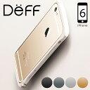 【アウトレット品】Deff CLEAVE Chrono Aluminum Bumper for iPhone 6 / iPhone 6s DCB-IP61A6(ディーフ iPhone 6 / iPhone 6s 対応 アルミ バンパー ケース)