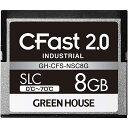 【送料無料】グリーンハウス GH-CFS-NSC8G CFast2.0 SLC 0度〜70度 8GB 3年保証【在庫目安:お取り寄せ】