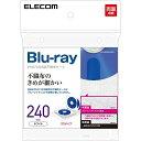 【送料無料】ELECOM CCD-NBWB240WH 不織布ケース/ Blu-ray対応/ 両面収納2穴付/ 120枚入/ 240枚収納/ ホワイト【在庫目安:お取り寄せ】| パソコン周辺機器 ディスクケース ディスク 収納 ケース CDケース DVDケース BDケース 保護