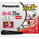 【送料無料】Panasonic LM-BE25W11S 録画用2倍速ブルーレイディスク片面1層25GB(書換型) 10枚+50GB1枚パック【在庫目安:僅少】