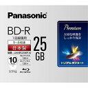 【送料無料】Panasonic LM-BR25MP10 録画用6倍速ブルーレイディスク片面1層25GB(追記型) 10枚パック【在庫目安:僅少】