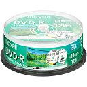 楽天アップル専門店「PLUSYU楽天堂」Maxell DRD120WPE.20SP 録画用 DVD-R 標準120分 16倍速 CPRM プリンタブルホワイト 20枚スピンドルケース【在庫目安:お取り寄せ】