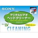 【送料無料】SONY DVM4CLD2 ミニDVクリーニングカセット(乾式)【在庫目安:お取り寄せ】