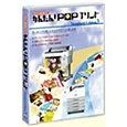 【送料無料】EPSON EPSPOPSE3 ポスター作成用ソフト かんたん!POPプリント Standard Edition3【在庫目安:お取り寄せ】