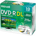 Maxell DRD215WPE.10S 録画用 DVD-R DL 片面2層 2-8倍速 10枚パック 5mmプラケース ワイドプリンタブル(ホワイト)【在庫目安:僅少】