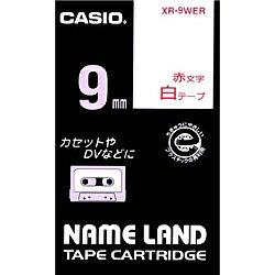 【送料無料】CASIO XR-9WER ネームランド用スタンダードテープ 9mm 白/ 赤文字【在庫目安:お取り寄せ】