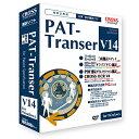 【送料無料】クロスランゲージ 11837-01 PAT-Transer V14 for Windows【在庫目安:お取り寄せ】| ソフトウェア ソフト アプリケーション アプリ 翻訳 トランスレート 辞書