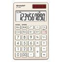 【送料無料】SHARP EL-VW31-NX 電卓 10桁 (手帳タイプ) シャンパンゴールド【在庫目安:お取り寄せ】| 事務機 電卓 計算機 電子卓上計算機 小型 演算 計算 税計算 消費税 税
