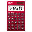 【送料無料】SHARP EL-VW31-RX 電卓 10桁 (手帳タイプ) スタイリッシュレッド【在庫目安:お取り寄せ】| 事務機 電卓 計算機 電子卓上計算機 小型 演算 計算 税計算 消費税 税
