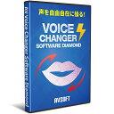 【送料無料】メガソフト 93700499 AV Voice Changer Software Diamond【在庫目安:お取り寄せ】