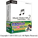 【送料無料】AHS SAHS-40919 Music Maker MX2 ボカロパック 東北ずん子【在庫目安:お取り寄せ】| ソフトウェア ソフト アプリケーション アプリ ビデオ編集 映像編集 サウンド編集 ビデオ サウンド 編集