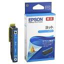 EPSON YTH-C EP-10VA用 インクカートリッジ(シアン)【在庫目安:お取り寄せ】| インク インクカートリッジ インクタンク 純正 純正インク