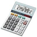 SHARP EL-M712K-X 電卓 12桁 (ミニナイスサイズタイプ)【在庫目安:僅少】| 事務機 電卓 計算機 電子卓上計算機 小型 演算 計算 税計算 ..