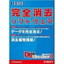 【送料無料】IODATA D-REF3 完全データ消去ソフト DiskRefresher3 パッケージ版【在庫目安:僅少】