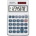 【送料無料】SHARP EL-240MX 電卓(ハンディ・手帳タイプ)【在庫目安:お取り寄せ】| 事務機 電卓 計算機 電子卓上計算機 小型 演算 計算 税計算 消費税 税