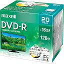 Maxell DRD120WPE.20S 録画用 DVD-R 標準120分 16倍速 CPRM プリンタブルホワイト 20枚パック【在庫目安:僅少】