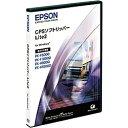 【送料無料】EPSON PXCPSRP80L CPSソフトリッパーLite2 (Windows対応)【在庫目安:お取り寄せ】