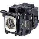 【送料無料】EPSON ELPLP87 ビジネスプロジェクター用 交換用ランプ【在庫目安:お取り寄せ】