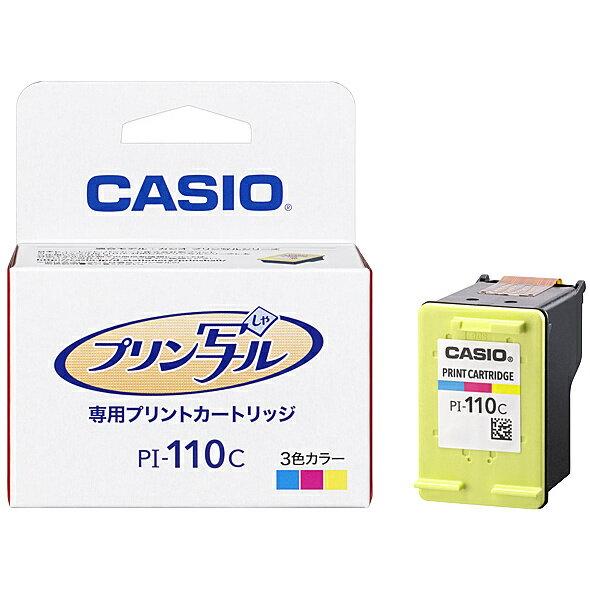 【送料無料】CASIO PI-110C プリン写ル用 3色カラーインクカートリッジ【在庫目安:僅少】