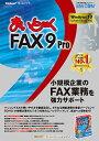 【送料無料】インターコム 0868326 まいと〜く FAX 9 Pro+OCX 10ユーザー モデムパック(USB変換ケーブル付き)【在庫目安:お取り寄せ】