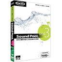【送料無料】AHS SAHS-40602 Sound PooL vol.3【在庫目安:お取り寄せ】