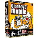 【送料無料】AHS SAHS-40530 CloneDVD mobile【在庫目安:お取り寄せ】