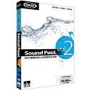 【送料無料】AHS SAHS-40582 Sound PooL Vol.2【在庫目安:お取り寄せ】