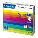 三菱ケミカルメディア DHR85HP5V1 DVD-R DL 8.5GB PCデータ用 8倍速対応 5枚スリムケース入り ワイド印刷可能【在庫目安:お取り寄せ】