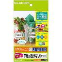 【送料無料】ELECOM EDT-STHNSW3 手作りステッカー/ 下地が透けない/ ハガキ/ ホワイト【在庫目安:お取り寄せ】