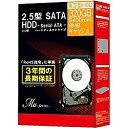 【送料無料】東芝 MQ01ABF032BOX 7mm厚 2.5インチスリム 内蔵HDD Ma Series 320GB 5400rpm 8MBバッファ SATA600【在庫目安:僅少】