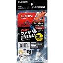 ELECOM LD-GPYT/BU03 ツメ折れ防止やわらかLANケーブル/ Cat6/ 0.3m/ ブルー【在庫目安:僅少】| パソコン周辺機器 ケーブル カテゴリー6 Gigabit Ethernet ギガビットイーサネット LANケーブル LAN ストレート Cat6 LAN端子