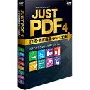 【送料無料】JustSystems 1429604 JUST PDF 4 [作成・高度編集・データ変換] 通常版【在庫目安:僅少】