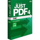 JustSystems 1429599 JUST PDF 4 [作成] 通常版【在庫目安:僅少】