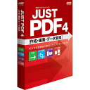 【送料無料】JustSystems 1429602 JUST PDF 4 [作成・編集・データ変換] 通常版【在庫目安:僅少】