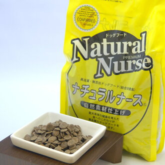 • Nurse natural dog food 3 kg 1