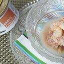 ナチュラルグルメ缶 風味豊かな マグロと小エビ ○
