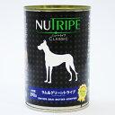ニュートライプ ラム&グリーントライプ 390g 【NUTRIPE ウエット ドッグフード】 【リニューアル】○