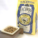    4000 8 (3.63 kg)BLACKWOOD0 10!6 0609:59P10W3smtb-kw3