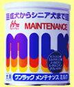 健康に配慮した成分を一層強化した、成犬・シニア犬のためのミルク!ALL10Feb09【ポイント10倍 2月13日まで】 森乳サンワールド メンテナンス ドッグミルク 280g