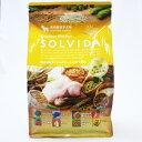ソルビダ 子犬用 インドア パピー 1.8kg 【SOLVIDA ドッグフード】【送料無料】【あす楽】 ○