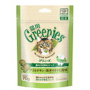 グリニーズ猫用 グリルチキン・西洋マタタビ風味 70g