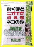 ◎ネコの砂 消臭主義 7リットル入 ○