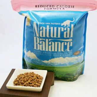 • Natural balance リデュースカロリードライキャット hood 2.2 lb (1.00 kg) 2 bags set 1