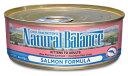 ナチュラルバランス サーモン 5.5オンス(156g)24缶