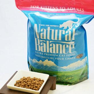 • Natural balance ウルトラプレミアムドライキャット hood 6.3 lbs (2.85 kg) 1