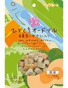 ペッツルート 素材メモ ひとくちオードブル 白身魚にやさい入り 100g ○